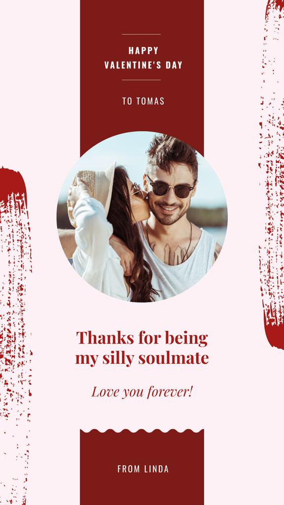 Valentine's Day Card with Pretty Girl kissing Young Man — ein Design erstellen