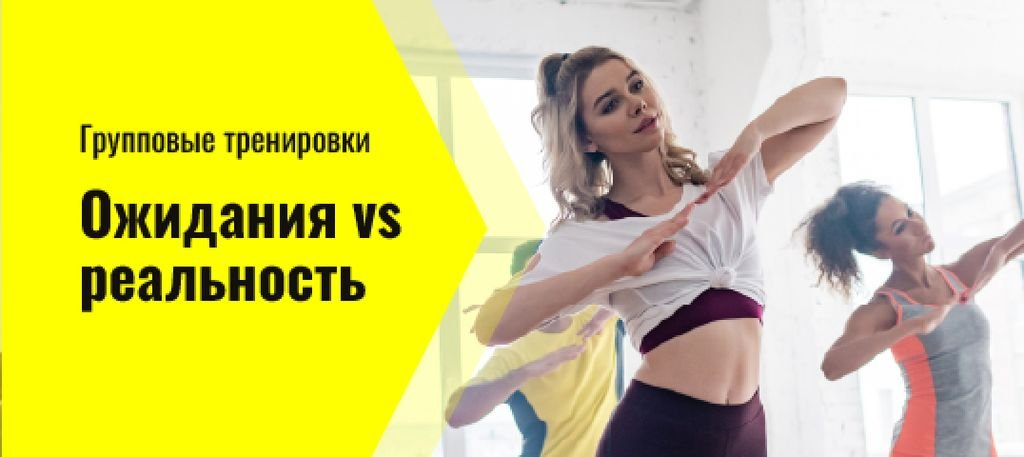 Group Workouts Promotion with Women training in Gym – Stwórz projekt