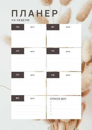 Weekly Planner on Decorative Flowers Schedule Planner – шаблон для дизайна