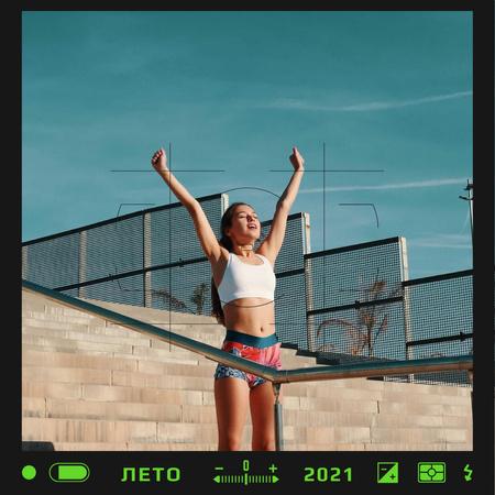Summer Inspiration with Stylish Girl in Urban Instagram – шаблон для дизайна