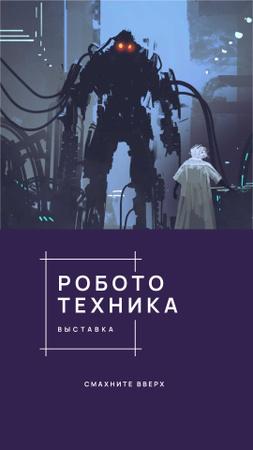 Robotics Annual Conference Ad with Cyber World illustration Instagram Story – шаблон для дизайна