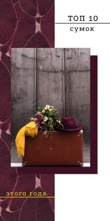 Travel Inspiration Vintage Suitcase Graphic – шаблон для дизайна