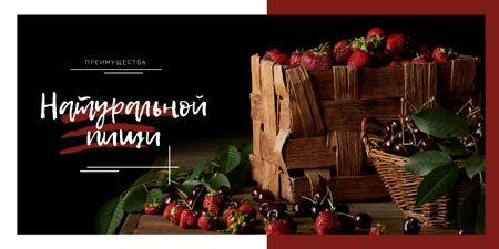 Raw summer berries Image – шаблон для дизайна