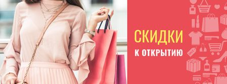 Store Grand Opening Announcement Woman with Shopping Bags Facebook cover – шаблон для дизайна