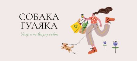 Dog Walking Services Offer VK Post with Button – шаблон для дизайна