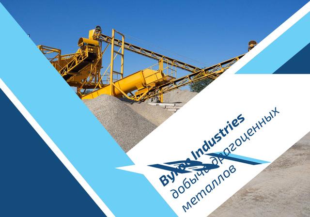 Industrial Cement Production Plant VK Universal Post – шаблон для дизайна