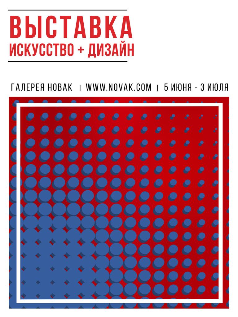Art Exhibition announcement Contrast Dots Pattern Poster US – шаблон для дизайна