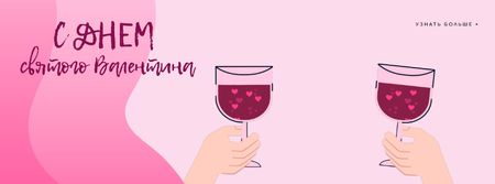 Couple toasting Wine on Valentine's Day Facebook Video cover – шаблон для дизайна