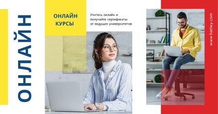 Online Courses Ad People Working on Laptops Facebook AD – шаблон для дизайна