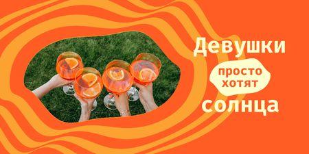 Summer Inspiration with Girls holding Cocktails Twitter – шаблон для дизайна