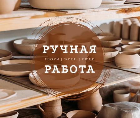 Pottery Promotion Ceramics on Shelves Facebook – шаблон для дизайна