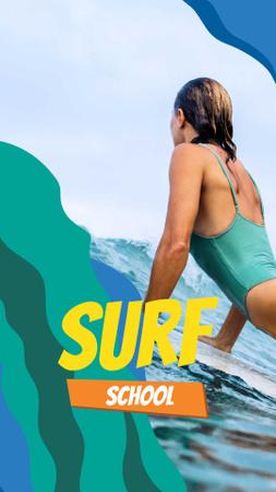 Surf School ad Woman on Surfboard Instagram Story – шаблон для дизайну