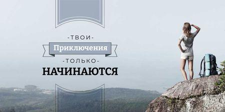 Tour Inspiration with Traveller Enjoying Mountains View Twitter – шаблон для дизайна