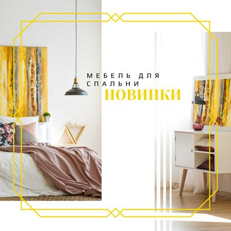 Cozy bedroom interior  Instagram – шаблон для дизайна