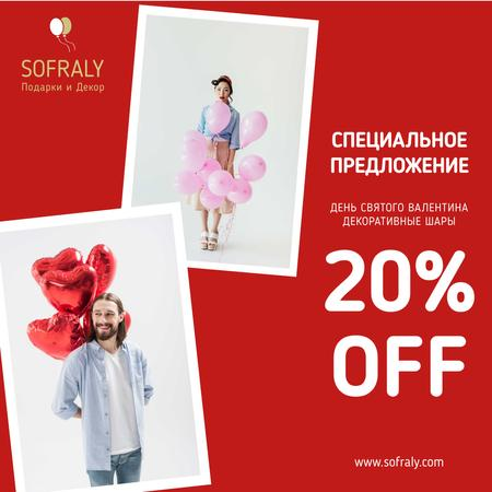 Valentine's Day Decorative Balloons Sale in Red Animated Post – шаблон для дизайна