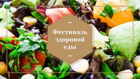 Organic Food Festival with Vegetable salad FB event cover – шаблон для дизайна