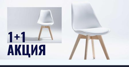 Furniture Store Offer with white minimalistic Chair Facebook AD – шаблон для дизайна