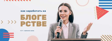 Businesswoman presenting with microphone Facebook cover – шаблон для дизайна