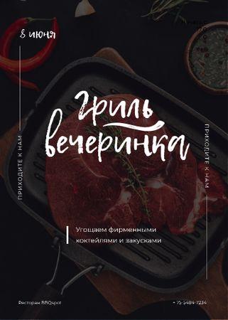 Raw meat steak on Grill Invitation – шаблон для дизайна
