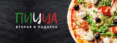 Pizza Party Day celebrating food Facebook cover – шаблон для дизайна