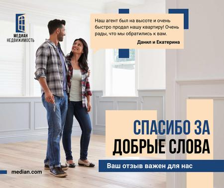 Real Estate Ad Couple in New Home Facebook – шаблон для дизайна