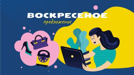 Girl with laptop Shopping online FB event cover – шаблон для дизайна