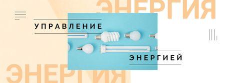 Different kinds of light bulbs Facebook cover – шаблон для дизайна