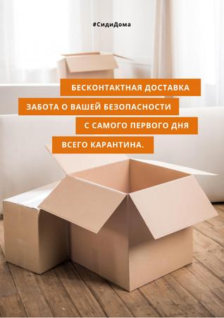 Contactless Delivery Services offer with boxes Poster – шаблон для дизайна