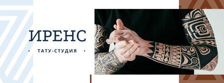 Tattoo Studio ad Young tattooed Man Facebook cover – шаблон для дизайна