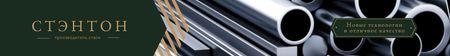 Industrial Steel Production Ad Leaderboard – шаблон для дизайна