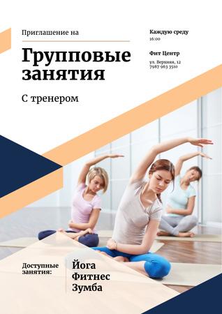 Sports Studio Ad with Women Practicing Yoga Poster – шаблон для дизайна
