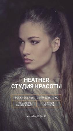 Hair Salon Ad with Attractive Woman Instagram Story – шаблон для дизайна