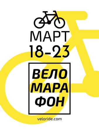 Cycling Event announcement simple Bicycle Icon Poster US – шаблон для дизайна