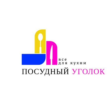Kitchenware Ad with Spoon and Knife Silhouettes Logo – шаблон для дизайна