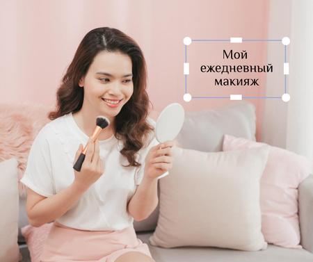 Girl with Mirror applying Makeup Facebook – шаблон для дизайна