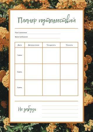 Travel Planner in Yellow Flowers Frame Schedule Planner – шаблон для дизайна