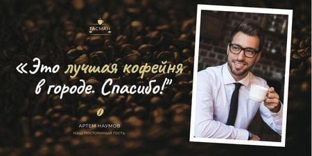 Cafe Review with Smiling Man with Coffee Cup Twitter – шаблон для дизайна