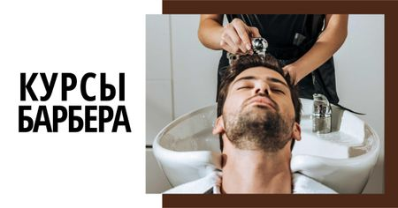 Hairdressing Courses stylist with client in Salon Facebook AD – шаблон для дизайна