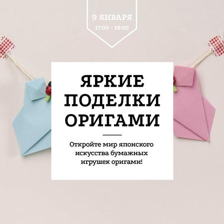 Origami class with Paper Animals Instagram – шаблон для дизайна