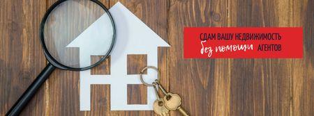 House keys and magnifier Facebook cover – шаблон для дизайна