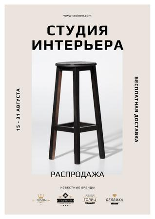 Bar Chairs Offer in White Poster – шаблон для дизайна