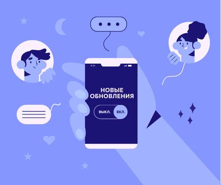 App Updates Ad with Profiles Avatars Facebook – шаблон для дизайна