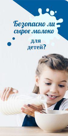 Girl adding milk to cereals Graphic – шаблон для дизайна