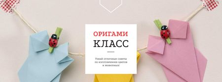 Origami class Annoucement with paper figures Facebook cover – шаблон для дизайна