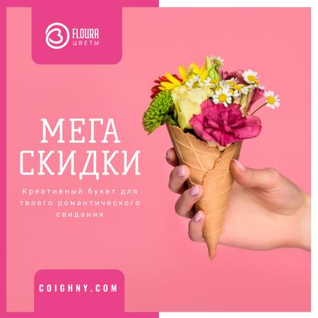 Sale Announcement Hand Holding Waffle with Flowers Instagram AD – шаблон для дизайна