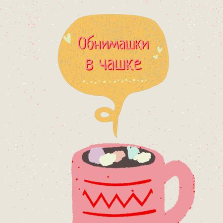 Cute Pink Cup with Marshmallow Animated Post – шаблон для дизайна