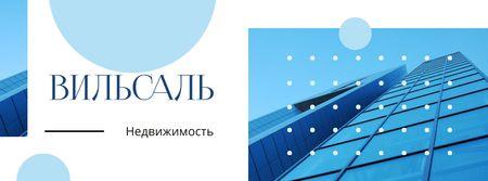 Modern glass building Facebook cover – шаблон для дизайна