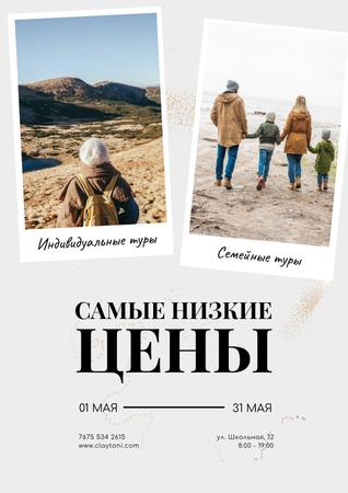 Tours Offer with travelling People Poster – шаблон для дизайна