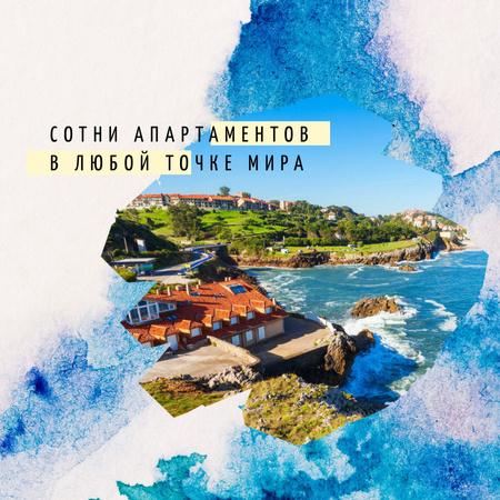 Houses at sea coastline Instagram – шаблон для дизайна