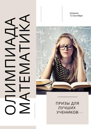 Mathematics Competition Announcement with Thoughtful Girl Poster – шаблон для дизайна